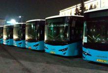 Photo of Municipalitatea a desemnat câștigătorul concursului pentru achiziționarea a 100 de autobuze. De unde vor fi aduse unitățile de transport