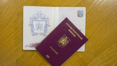 Photo of doc | De la doi la peste 90.000. Cum a evoluat timp de 20 de ani numărul moldovenilor care doresc să redobândească cetățenia României