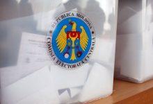 Photo of Încă două partide, înregistrate la CEC pentru alegerile parlamentare anticipate din 11 iulie