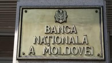 Photo of Rezervele valutare, în creștere cu 43 de milioane de dolari. BNM explică motivul