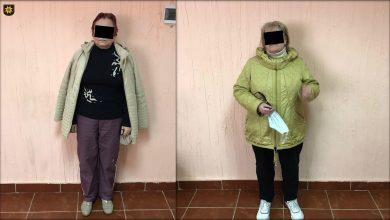 Photo of Se plimbau la libertate, deși erau condamnate la opt ani de închisoare pentru delapidarea averii străine