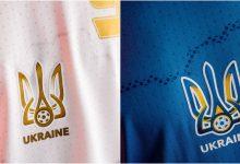 Photo of Răsturnare de situație în cazul Ucrainei la EURO 2020. Ce se va întâmpla cu tricourile care au înfuriat Rusia