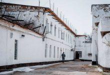 Photo of Marea Britanie refuză să extrădeze un cetățean al Republicii Moldova. Închisorile ar avea condiții prea proaste