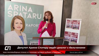 Photo of video   Platforma DA s-a lansat în campanie la Bălți. Arina Spătaru și-a prezentat raportul de activitate în Parlament