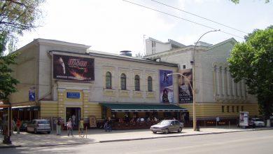 Photo of Cinematograful Patria, scos la vânzare. Care este prețul de pornire