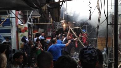 Photo of Cel puţin 18 oameni au murit în urma unui atentat cu bombă produs în Bagdad