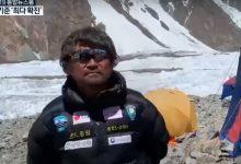 Photo of A cucerit cele mai înalte vârfuri din lume, însă a dispărut în timpul ultimei coborâri. Un alpinist cu dizabilități, căutat în Pakistan