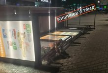 Photo of foto | Stație de transport public, instalată recent, a fost doborâtă de vânt