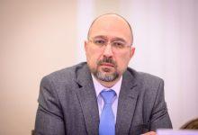 Photo of Prim-ministrul Ucrainei, Denys Shmygal, urmează să facă o vizită oficială la Chișinău