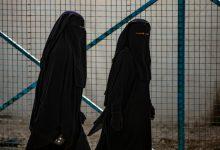 Photo of foto | Diferența între burka, hijab și niqab – portul femeilor musulmane din întreaga lume