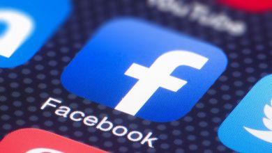 Photo of Facebook ar urma să-și schimbe numele săptămâna viitoare