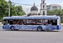 Photo of Troleibuzul turistic și-a schimbat programul. La ce ore poți să-l zărești pe străzile capitalei