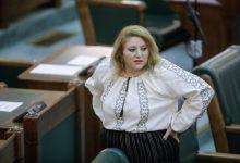 Photo of Pagina de YouTube a Senatului României, blocată. De vină s-ar face o funcționară care transmite mesaje anti-vaccin