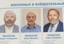 Photo of Și-au schimbat numele și au crescut barba ca să îi semene. Un politician rus s-a pomenit cu oponenți sosii la alegeri
