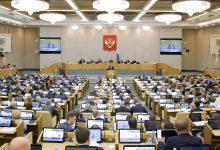 Photo of Ucraina denunță organizarea alegerilor parlamentare ruse în Crimeea