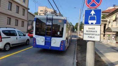 Photo of Străzile din Chișinău unde vor fi amenajate benzi de circulație dedicate transportului public